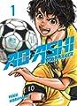 Acheter Ao Ashi volume 1 sur Amazon