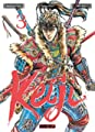 Acheter Keiji volume 3 sur Amazon