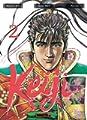 Acheter Keiji volume 2 sur Amazon