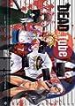 Acheter Dead Tube volume 7 sur Amazon