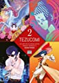 Acheter Tezucomi volume 2 sur Amazon