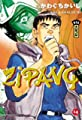 Acheter Zipang volume 14 sur Amazon