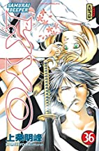Samurai Deeper Kyo, Vol. 36 by Akimine…