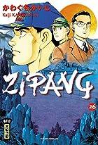 Zipang, Tome 26 : by Kaiji Kawaguchi