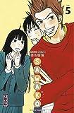 Acheter Sawako volume 5 sur Amazon