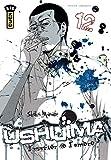 Acheter Ushijima volume 12 sur Amazon