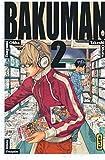 Acheter Bakuman volume 2 sur Amazon
