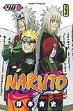 Acheter Naruto volume 48 sur Amazon