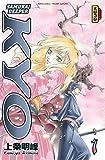 Acheter Samurai Deeper Kyo Intégrale volume 1 sur Amazon