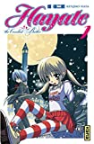 Acheter Hayate the Combat Butler volume 1 sur Amazon