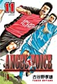 Acheter Angel Voice volume 11 sur Amazon