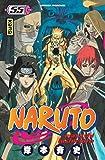 Acheter Naruto volume 55 sur Amazon