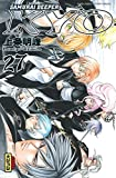 Acheter Samurai Deeper Kyo Intégrale volume 14 sur Amazon