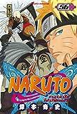 Acheter Naruto volume 56 sur Amazon