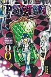 Acheter Psyren volume 8 sur Amazon