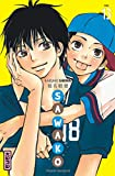 Acheter Sawako volume 13 sur Amazon