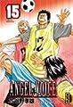 Acheter Angel Voice volume 15 sur Amazon