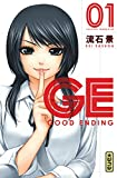 Acheter GE Good Ending volume 1 sur Amazon