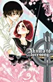 Acheter Akuma to love song volume 11 sur Amazon