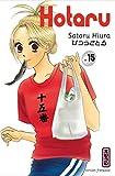 Acheter Hotaru volume 15 sur Amazon