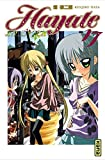 Acheter Hayate the Combat Butler volume 17 sur Amazon