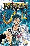 Acheter Psyren volume 12 sur Amazon