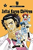 Acheter Zettai Karen Children volume 9 sur Amazon