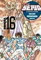 Acheter Saint Seiya - Les chevaliers du zodiaque Deluxe volume 16 sur Amazon