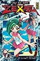 Acheter Yu-Gi-Oh! Zexal volume 3 sur Amazon