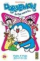Acheter Doraemon volume 34 sur Amazon