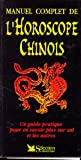 Chris Marshall: Manuel complet de l'horoscope chinois