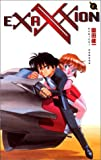Sonoda, Kenichi: Exaxxion, tome 2 (French Edition)