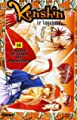 Acheter Kenshin - Le vagabond volume 14 sur Amazon