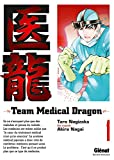 Acheter Team Medical Dragon volume 1 sur Amazon