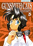 Kenichi Sonoda: Gunsmith Cats Burst, Tome 5 (French Edition)