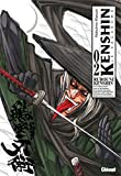 Acheter Kenshin Perfect Edition volume 2 sur Amazon
