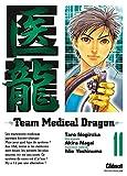 Acheter Team Medical Dragon volume 11 sur Amazon