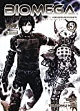 Tsutomu Nihei: Biomega, Tome 5 (French Edition)