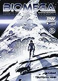 Tsutomu Nihei: Biomega, Tome 6 (French Edition)