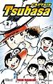 Acheter Captain Tsubasa volume 2 sur Amazon
