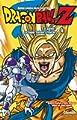 Acheter Dragon ball Z Cycle 3 - Anime Manga - volume 4 sur Amazon