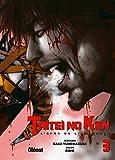 Acheter Taitei no Ken volume 3 sur Amazon