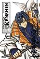 Acheter Kenshin Perfect Edition volume 8 sur Amazon