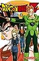 Acheter Dragon ball Z Cycle 4 - Anime Manga - volume 3 sur Amazon