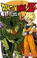 Acheter Dragon ball Z Cycle 4 - Anime Manga - volume 4 sur Amazon