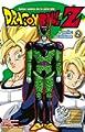 Acheter Dragon ball Z Cycle 5 - Anime Manga - volume 2 sur Amazon