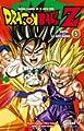 Acheter Dragon ball Z Cycle 5 - Anime Manga - volume 5 sur Amazon
