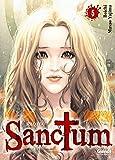 Acheter Sanctum volume 5 sur Amazon