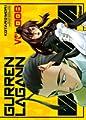 Acheter Gurren Lagann volume 8 sur Amazon