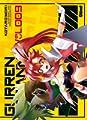 Acheter Gurren Lagann volume 9 sur Amazon
